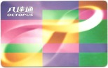 PersonalisedOctopusCard[1]