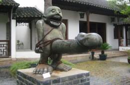 Chinas-Sex-Museum-1024x672[1]